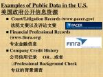 examples of public data in the u s