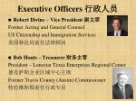 executive officers1
