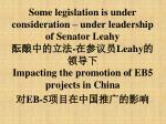 some legislation is under consideration under leadership of senator leahy leahy