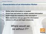 characteristics of an information worker