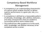 competency based workforce management
