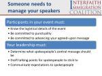 speaker management
