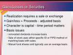gains losses on securities