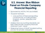 u s answer blue ribbon panel on private company financial reporting