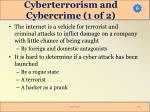 cyberterrorism and cybercrime 1 of 2