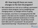 9 h ow long till there are more changes to the gen ed program