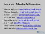 members of the gen ed committee