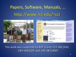 papers software manuals