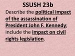 ssush 23b