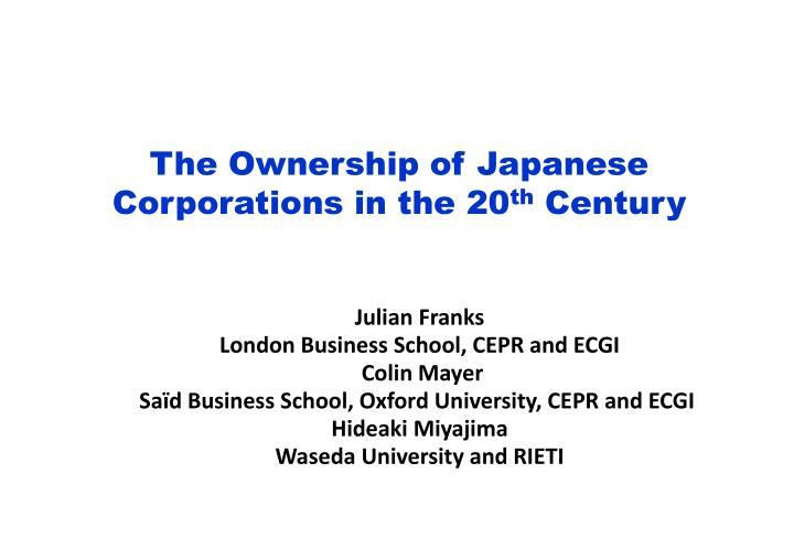 the ownership of japanese corporations in the 20 th century n.