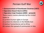 persian gulf war2