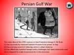 persian gulf war3