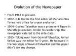 evolution of the newspaper