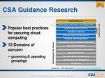 csa guidance research