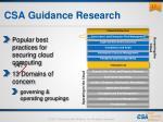 csa guidance research1