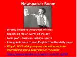 newspaper boom