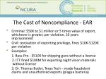 the cost of noncompliance ear