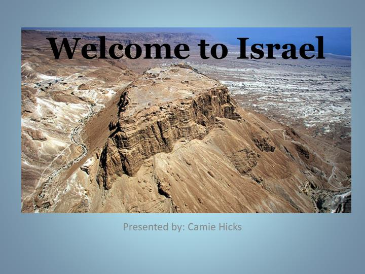 welcome to israel n.