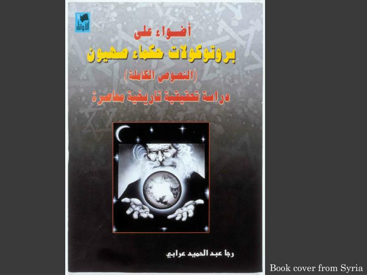 Book cover from Syria