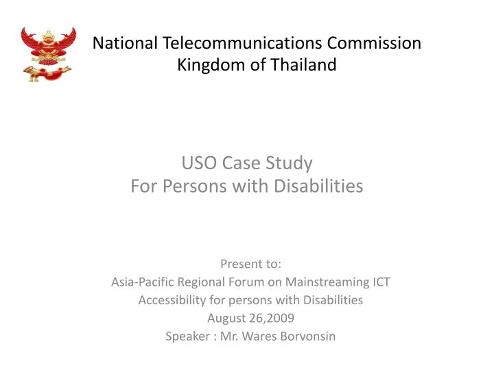 national telecommunications commission kingdom of thailand n.