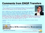 comments from engr transfers1