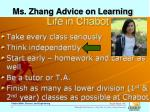 ms zhang advice on learning