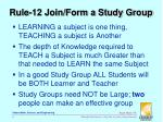 rule 12 join form a study group