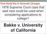 post world war ii domestic changes78