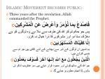 islamic movement becomes public