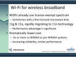 wi fi for wireless broadband