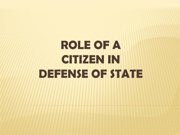 role of a citizen in defense of state n.