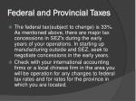 federal and provincial taxes