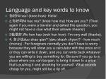 language and key words to know