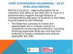 state authorization rulemaking as of april 2014 meeting