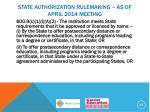 state authorization rulemaking as of april 2014 meeting1