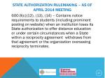 state authorization rulemaking as of april 2014 meeting7