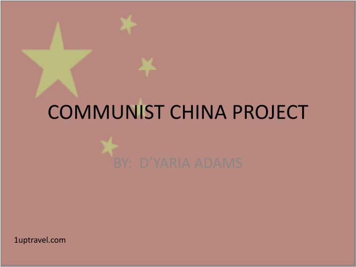 communist china project n.
