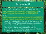 assignment12
