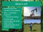what is oil