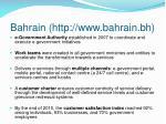 bahrain http www bahrain bh