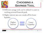 choosing a savings tool