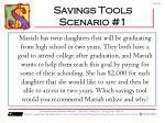 savings tools scenario 1