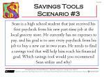 savings tools scenario 3