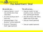 the advertisers deal