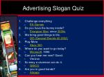 advertising slogan quiz1