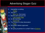 advertising slogan quiz2