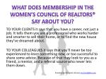 what does membership in the women s council of realtors say about you