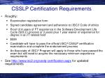 csslp certification requirements