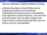 secure software implementation coding