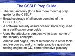 the csslp prep guide